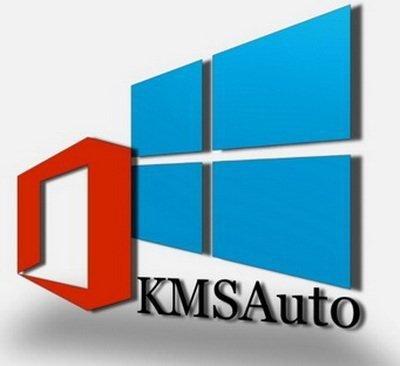 KMSAuto 2.23 Portable (2013) Русский