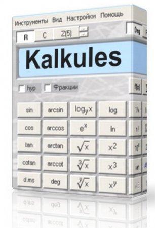 Kalkules 1.9.0.19 + Portable (2013)