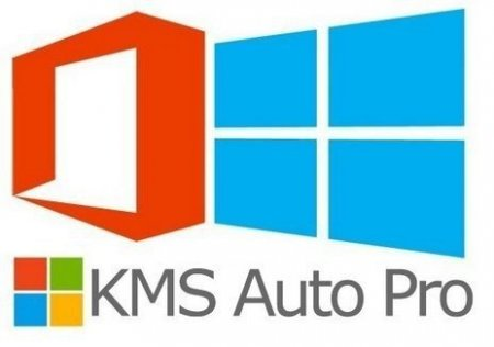 KMSAuto Pro 1.08 Portable (2013) Русский