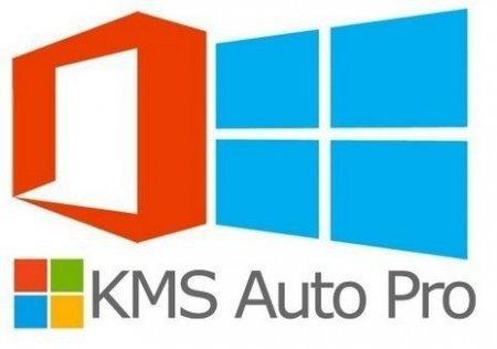 KMSAuto Pro 1.10 Portable