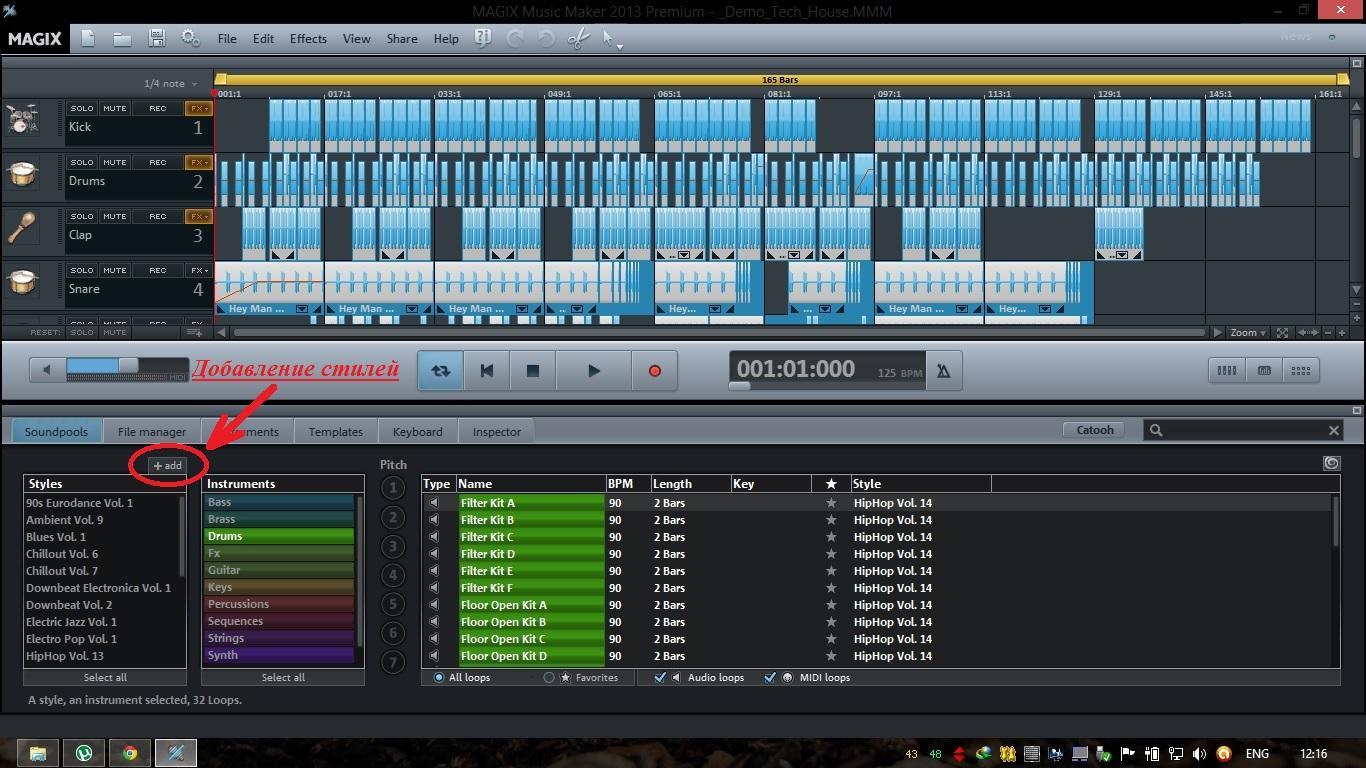 magix music maker 17 vollversion