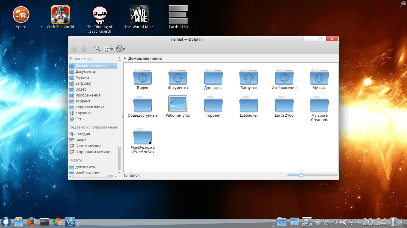 ROSA Desktop Fresh R5 [ i586, x86/x64] (2014) Русский