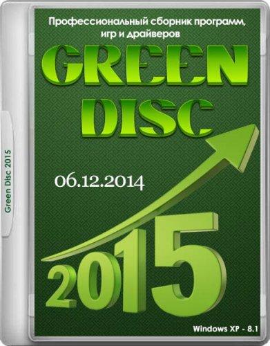 Green Disc 2015 v.11.0 x86/x64 (2014) Русский
