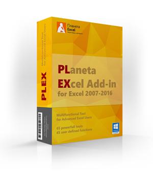 Надстройка plex для microsoft excel.