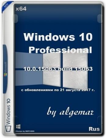 Windows 10 Pro (x64) + Office 2016 By Algemar (2017) Русский