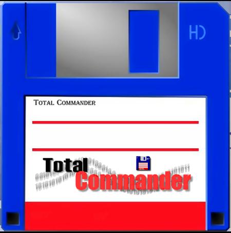 Total Commander v9.20 beta 2 Extended 18.5 / Extended Lite / Portable by BurSoft [2018, EngRus]