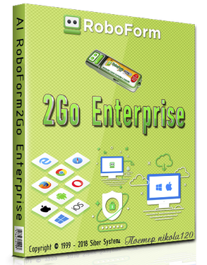 AI RoboForm2Go Enterprise 7.9.32.2 x86 x64 [2018, MULTILANG +RUS]