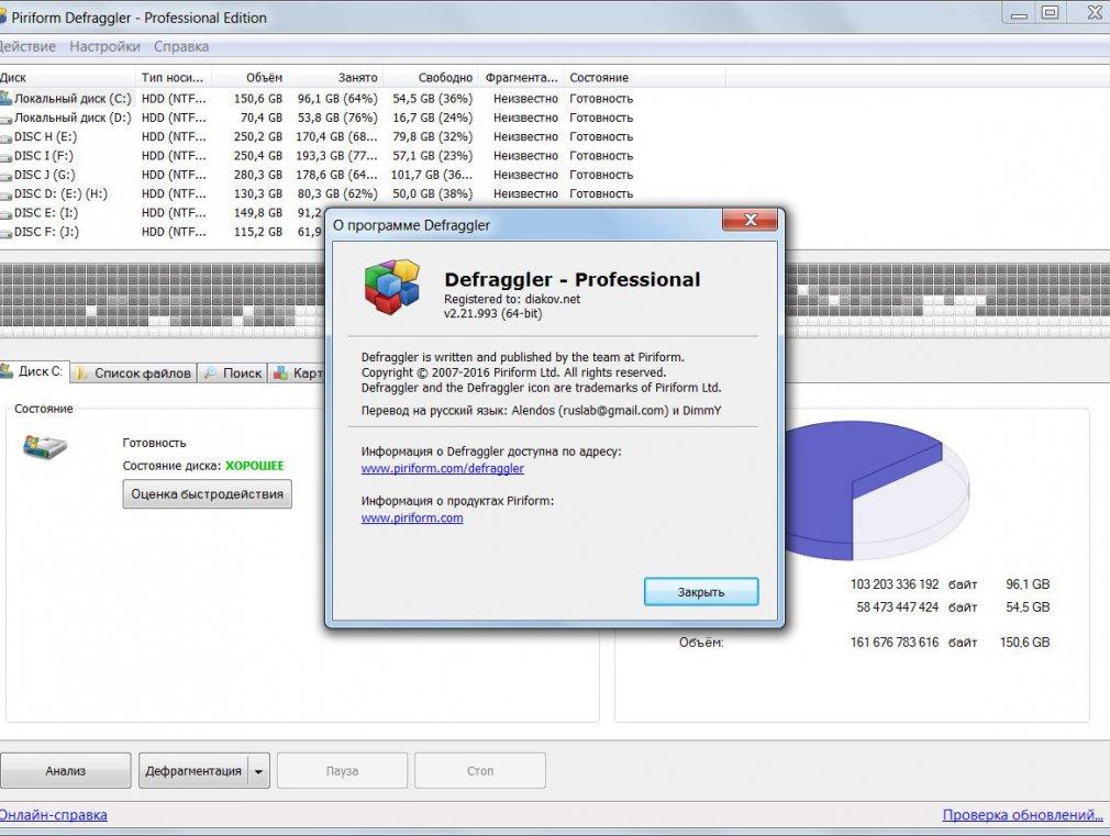 defraggler pro free download