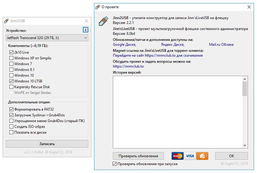 Adminpe10 2. 3 (winpe10 x86-x64 uefi) (05. 2018) » скачать windows и.