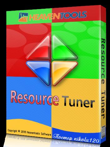resource tuner 2.10 portable