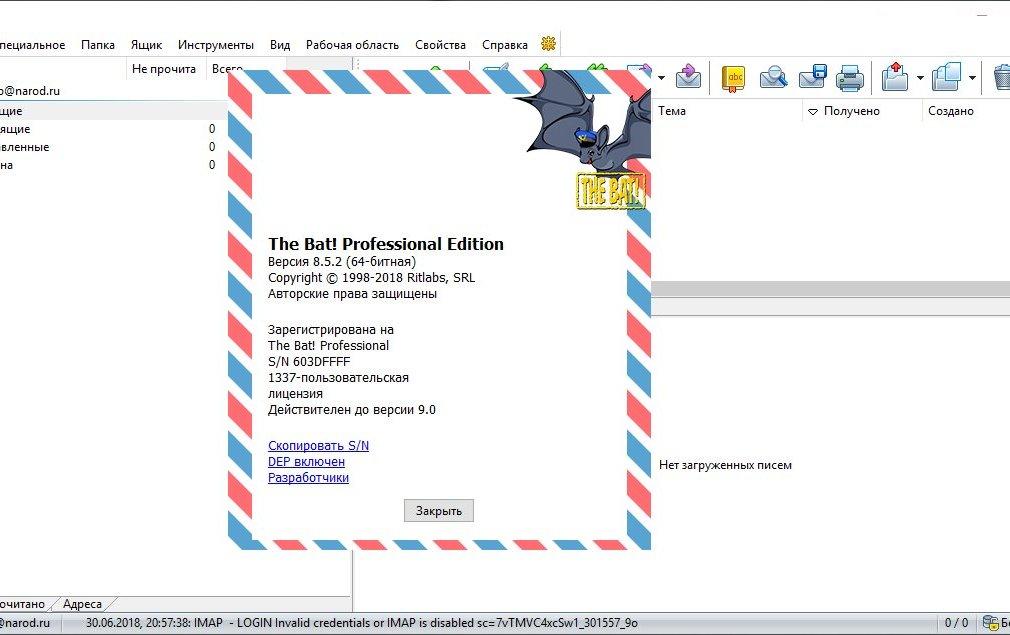 The bat! Professional скачать торрент бесплатно на pc.