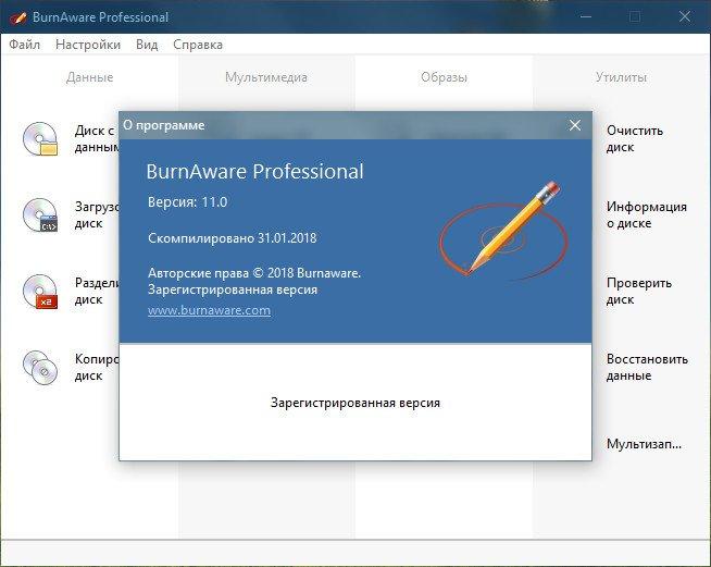 autodata 345 rus торрент русская версия бесплатно скачать