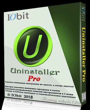 IObit Uninstaller Pro 8.0.2.19 Final (2018) РС
