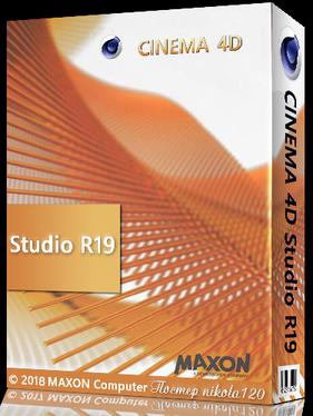 Maxon CINEMA 4D Studio R19.068 (2018) PC | Portable by soyv4