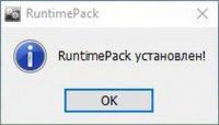 RuntimePack 18.7.18 Full (2018) PC