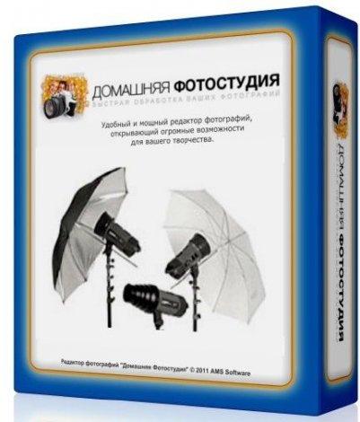 Домашняя Фотостудия 12.5 (2018) PC | + RePack & Portable by elchupacabra
