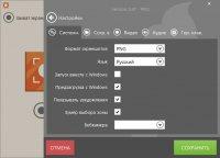Icecream Screen Recorder PRO 5.88 (2018) PC | RePack & Portable by elchupakabra