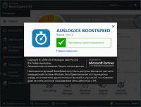 AusLogics BoostSpeed 10.0.17.0 (2018) РС | RePack & Portable by elchupacabra