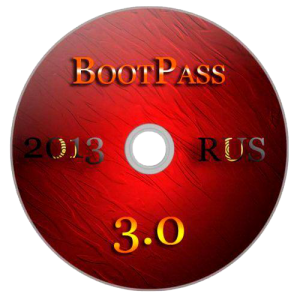 BootPass 3.0 (2013) Русский
