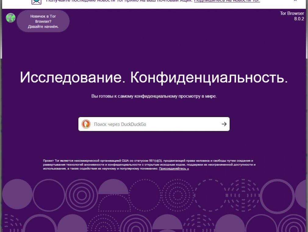 Tor browser bundle no install гидра скачать бесплатно через торрент браузер тор на гидра