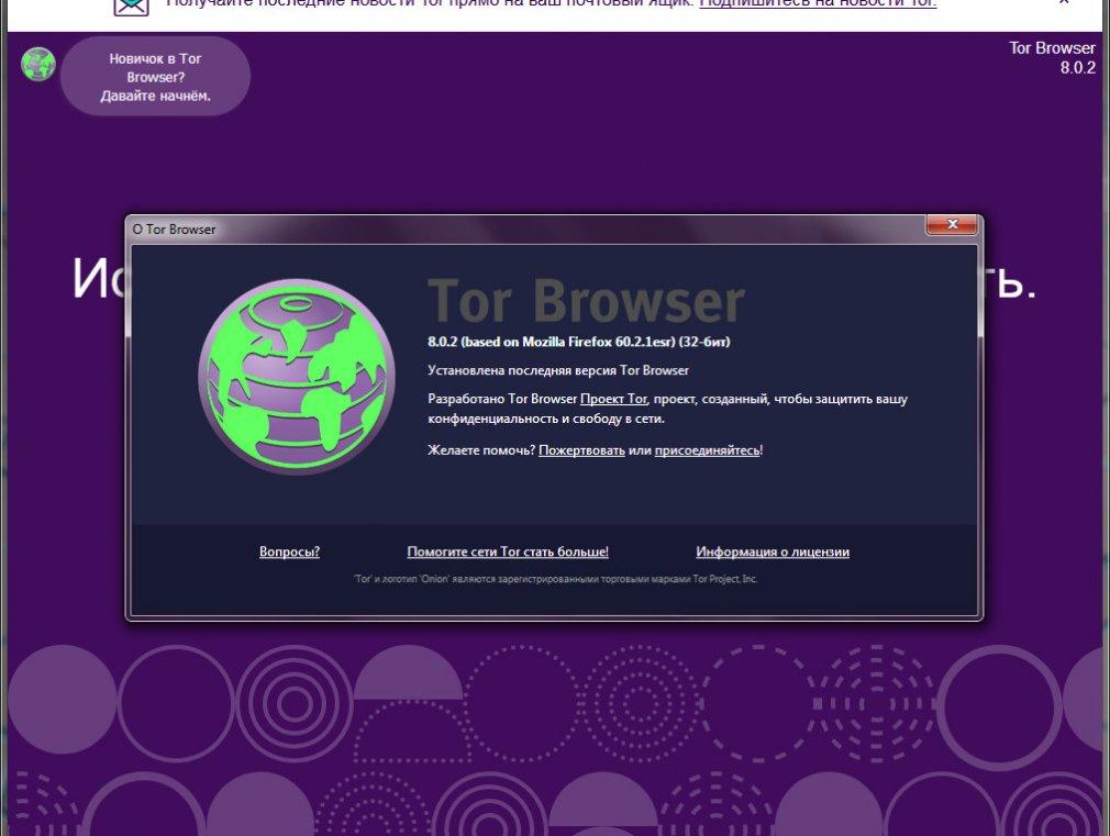 Тор проджект браузер jabber darknet