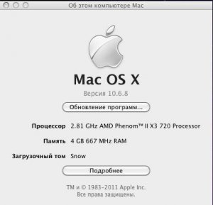 Mac OS X Snow Leopard - 10.6.8 ( ������� ��� AMD/Intel. ������� � ������� ���������) (2010) ������� + ����������