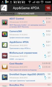 App&Game 4PDA+ [Android 2.0+, RUS]