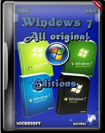 Windows 7 x86/х64 All Original Editions Matros (2012) Русский