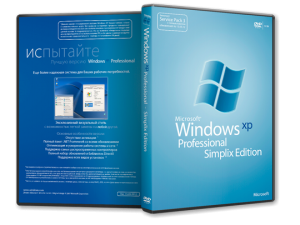 Windows XP Pro SP3 VLK Rus simplix edition (x86) 20.08.2012 (2012) Русский