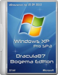 Windows XP Pro SP3 Rus VL Final х86 Dracula87/Bogema Edition (15.09.2012) Русский