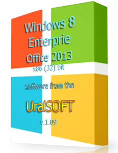 Windows 8 x86 Enterprise UralSOFT & Office 2013 v.1.09 (2012) Русский