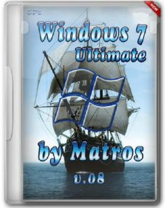 Windows 7 Ultimate х86 Matros v.08 (2012) Русский