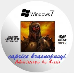 "Windows 7 GameRUEN 64 Mini 121130 ""Caprice Krasnopuzyi"" by Lopatkin (2012) Русский + Английский"