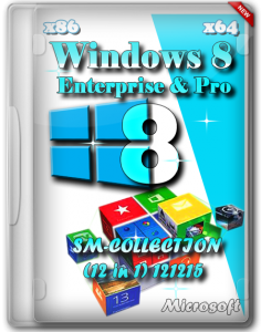Windows 8 Enterprise & Pro x86/х64 SM-COLLECTION by lopatkin (12 in 1) 121215 (2012) Русский