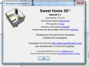 Sweet Home 3D 3.1 Build 1.6.1.23 (2010) ������� ������������