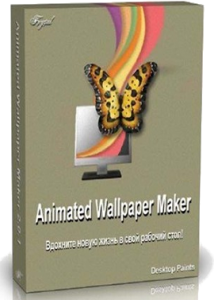 Animated Wallpaper Maker 3.1.5 (2012) ������� + ����������