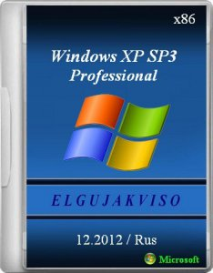 Windows XP Pro SP3 x86 Elgujakviso Edition Rus 12.2012 (2012) Русский