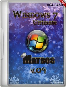 Windows 7 Ultimate SP1 x64 Matros v.09 (2012) Русский