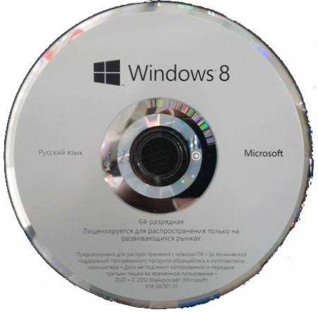 Windows 8 х64 для одного языка (ОЕМ) Оригинальная копия (2012) Русский