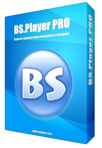 BS.Player Pro v2.63 Build 1071 Final (2012)