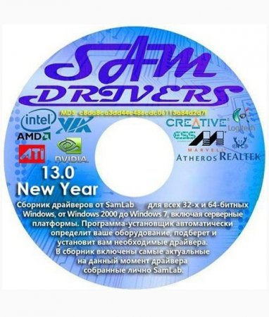 SamDrivers 13.0 New Year (2013) RUS