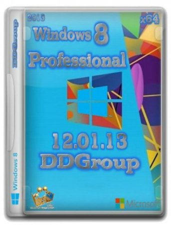 Windows 8 Professional vl x64 DDGroup [v2] (2013) Русский