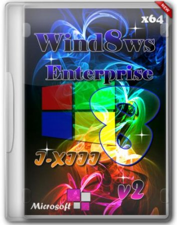 Windows 8 Enterprise x64 I-XIII v2 by lopatkin (2013) Русский