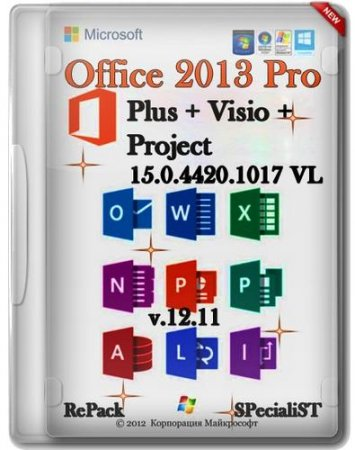 Microsoft Office 2013 Professional Plus 15.0.4420.1017 VL x86-x64 (2013) Русский