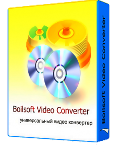 Boilsoft Video Converter v3.02.7 Final + Portable (2013) Русский + Английский