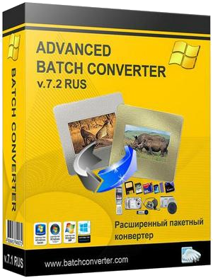 Advanced Batch Converter 7.2 (2013) RUS
