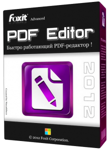 Foxit Advanced PDF Editor v3.04 Final + Portable (2013) Русский