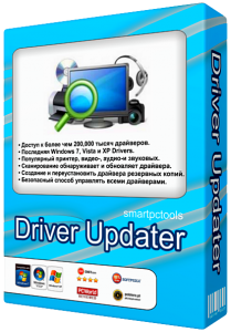 Smart Driver Updater v3.3.0 Final + Portable DC 04.04.2013 (2013)