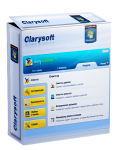 Glary Utilities Pro v2.54.0.1758 Final + Portable (2013) Русский