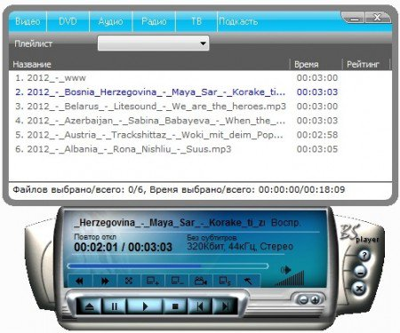 BS.Player Pro 2.63 Build 1071 Final (2012) RePack by MKN